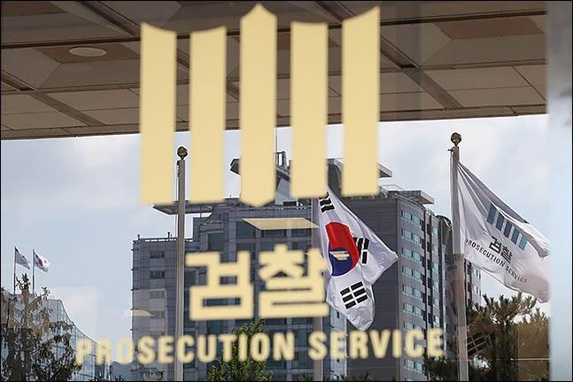 검찰, 국무총리실 압수수색…하명수사 의혹 수사 속도