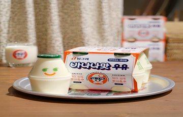 빙그레, 바나나맛우유 2019 시즈널 에디션 출시