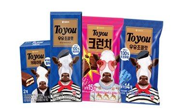 오리온, 초콜릿 '투유' 리뉴얼 출시