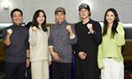 소지섭 김윤진 나나, 영화 '자백' 주연