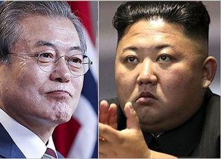 文대통령 또 평화경제론…北 또 '막말' 내놓나