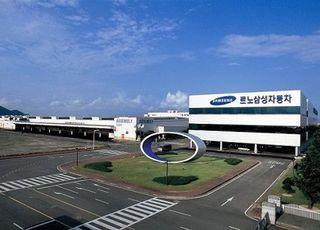 르노삼성 마지막 희망 'XM3' 수출물량…파업으로 날릴 판