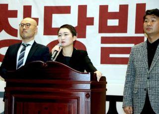 """[일문일답] 이언주 창준위원장 """"현역 의원 합류, 몇 명이냐가 문제"""""""