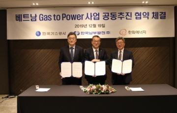 한화에너지, 가스공사‧남부발전과 베트남 가스 발전 개발 사업 '맞손'