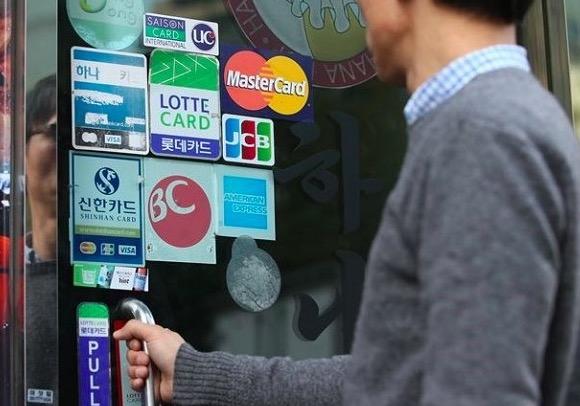 카드업계, '비대면 강화' 속 회원 수 증가…서랍 속 휴면카드도 동반 상승