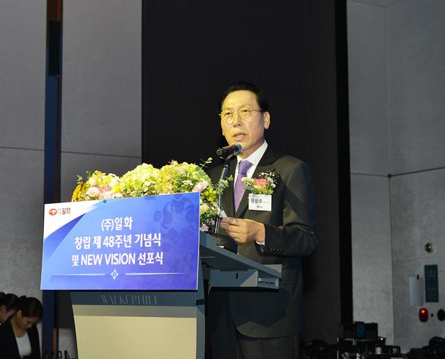 """정창주 일화 대표 """"2030년까지 매출 1조원 달성"""""""