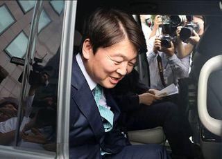 정치권 '안철수 줄다리기'...그의 선택은?