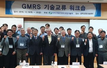 한수원, '내진설계 기술교류 워크숍' 개최…원전 안전성 강화