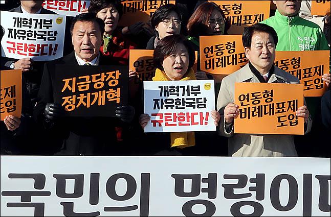 선거법 장기 표류에 군소정당 총선전략 '빨간불'