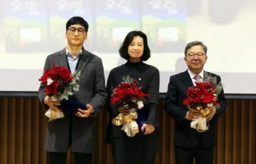 KCC, 서울시 주거환경개선 공로 감사패 수상