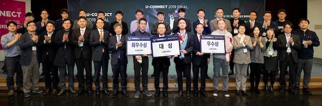 신보 'U-CONNECT 2019 FINAL' 데모데이…머니브레인 '대상'