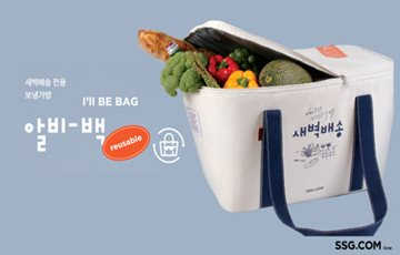 [2019 데일리안 결산] 포장재부터 페트병까지…식음료업계 '친환경' 바람