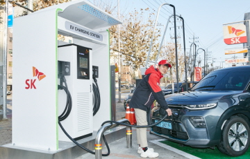 SK에너지, 전국 주유소 16곳서 전기차 무료 충전 서비스
