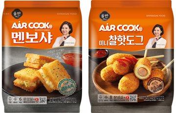 신세계푸드, 요리연구가와 협업 '에어프라이어 전용HMR' 2종 출시