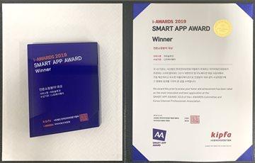 CJ프레시웨이 '미트솔루션' 전문쇼핑분야 최고의 모바일앱 선정