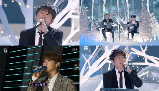 발라드황제 신승훈, SBS '가요대전'서 레전드 클래스 입증