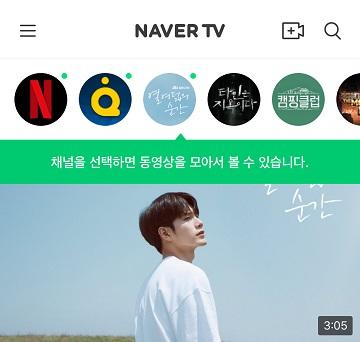 네이버, '음량 평준화' 기술로 영상-광고 사이 '고막 테러' 줄였다