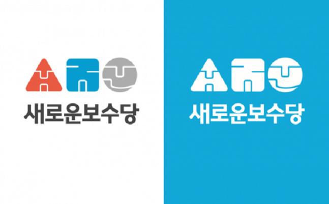 """새로운보수당, 당색 '스카이블루' 공개…""""새로운 도전 이어갈 것"""""""