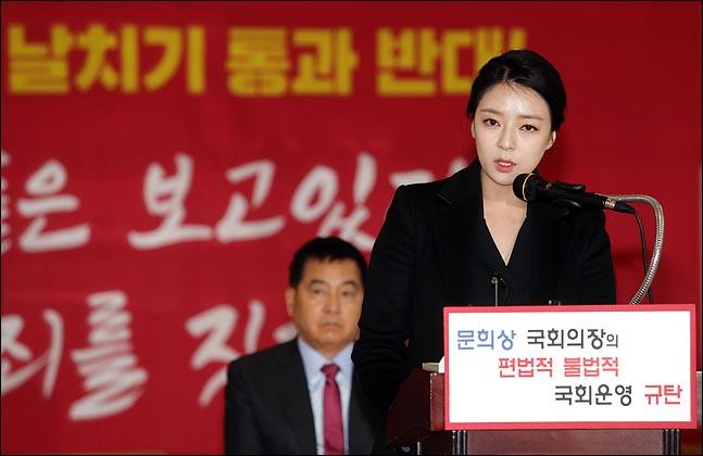 """배현진, 황교안 '대국민 호소문'…""""죽음 각오하고 폭정 막자"""""""