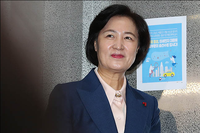 선거법·檢개혁법 밀어붙인 與, '추미애 無증인 청문회'까지 강행?