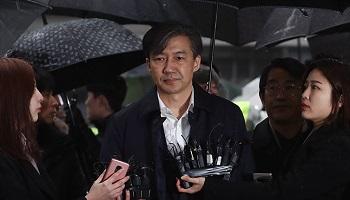 조국, 구속은 피했지만...문재인 정권 뒤흔들 의혹은 'ing'