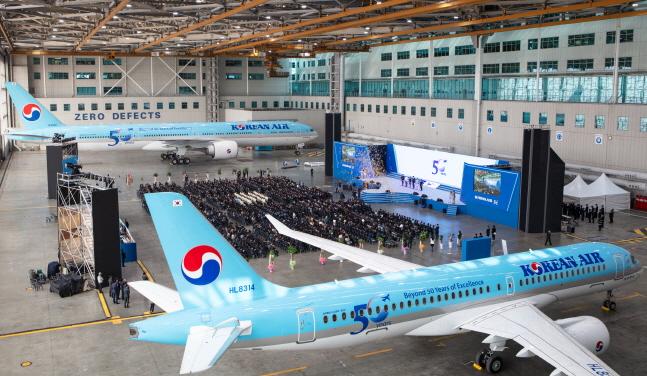대한항공, 창립 50년 넘어 새로운 100년으로 도약