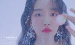 윤하, 1월 6일 새 앨범 '겨울 감성으로 컴백'