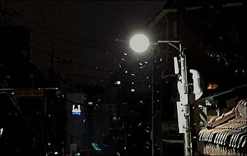 [내일날씨] 전국 구름 많고 서울·경기 오후에 눈·비