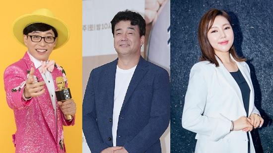 2019 예능스타, 유재석 백종원 송가인 떴다