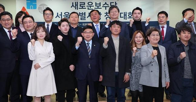새보수당, 수도권·부산 시도당 창당…'文정권심판·보수재편'