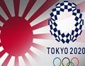 변함없는 IOC 태도...욱일기 휘날릴 도쿄올림픽