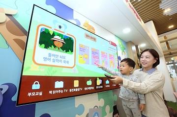 "LGU+ ""IPTV 고객 절반, 영유아 서비스 이용 위해 가입"""