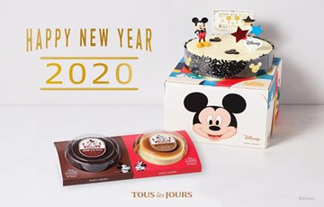 CJ푸드빌 뚜레쥬르, 2020 미키 마우스 케이크 출시