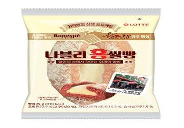 롯데제과, '지역 빵집 상생 프로젝트' 1호 나블리 홍쌀빵 출시