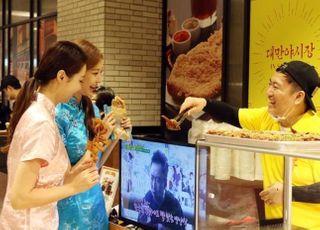 대만 지파이‧홍콩 와플…신세계, 아시아 인기 먹거리 한 자리에