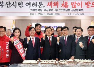 PK 찾은 황교안, 홍준표·김태호에 '험지' 요구