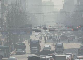 [내일날씨] 미세먼지 가득한 일요일…중부지방 또 '나쁨'