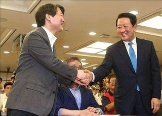 안철수, 박주선 출판기념회에 축전…호남에 여전한 애정 표현