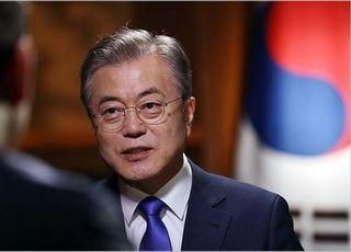 文대통령 오늘 신년기자회견…북한에 '실망감' 드러낼까