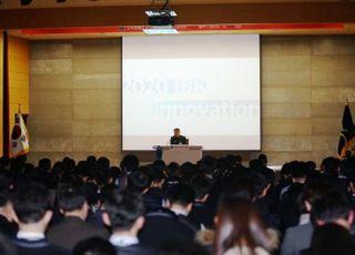 """'행장 출근 저지' 기업은행 노조 """"투쟁 대상은 당·정·청"""""""