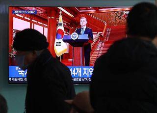 """文대통령 """"윤석열, 권력에 굴하지 않는 수사로 국민 신뢰 얻어"""""""