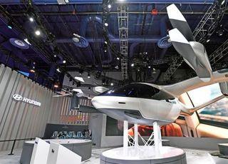현대차 개인용 비행체, 수소연료전지 새 수요처 될까