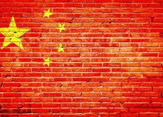 中, 외국인에게 온라인 은행 설립 허용 전망