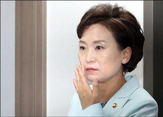 """김현미, '배은망덕'…부동산 정책 비판하는 시민에 """"동네 물이 나빠졌다"""""""