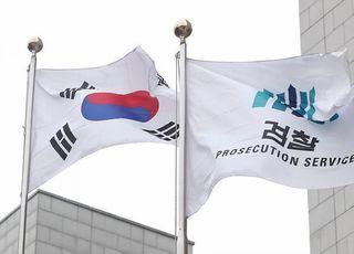 """""""文정부 검찰개혁은 사기극"""" 검찰 줄사퇴…민주당 """"1%의 반발일 뿐"""""""