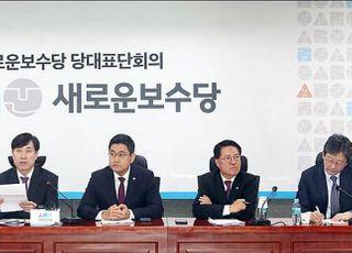 """하태경 """"청와대, 물 많이 나빠져…인권위 동원해 조국 수호"""""""