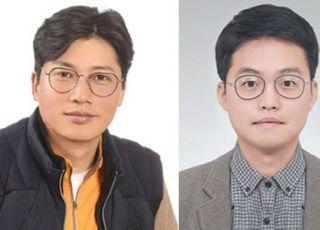 LG의인상에 김진운·하경민씨