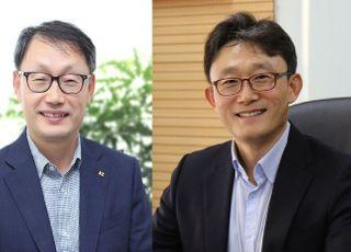 KT, 고객 중심 조직개편…구현모·박윤영 '투톱' 체제