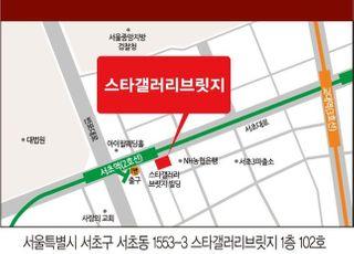 '2020 부동산 정책과 투자 성공 포인트' 세미나  17일  개최