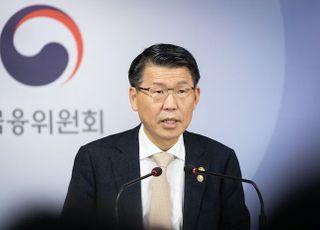 """저축은행 CEO 만난 은성수 """"'서민금융' 첨병 저축은행, 대출금리 더 낮춰라"""""""